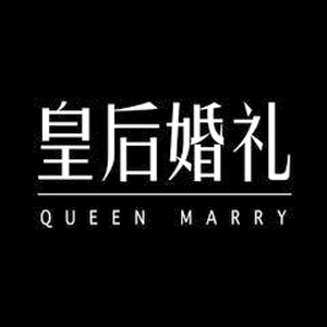 杭州QueenMarry皇后婚礼